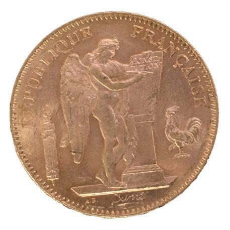 coin2082