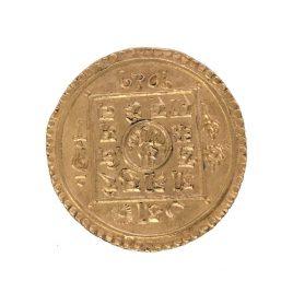 NEPAL N TOLA SE1791(1869) SURENDRA VIKRAMA 1847-1881 OBLIQUE REEDING 12.38gm
