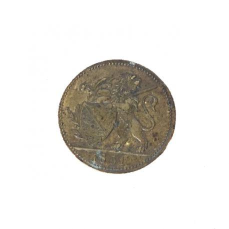 coin2158