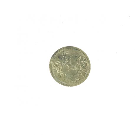 coin2167