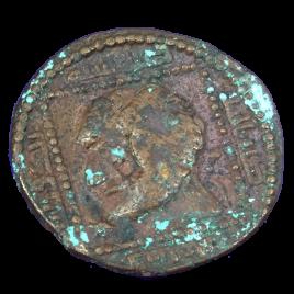 AL-JAZIRA ANATORIA ZEHGID OF MOSUL BADR AL-DIN LULU ID AH631 – 657(1234 – 1259) AEDIRHAM 8.10gm Obv:DIADEMED HEAD LEFT SPENGLER-SAYLES 63 MITCHINER 1131 TIM WILKER 1258