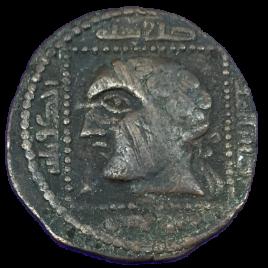 AL-JAZIRA ANATORIA ZAHGID OF MOSUL BADR AL-DIN LULU ID AH631 – 657(1234 – 1259) AE DIRHAM 7.24gm Obv:DIADEMED HEAD LEFT SPENGLER・SAYLES 68 MITCHINER 1131 TIMWILKES 1258