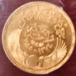 EGYPT  1 POUND 1955 3RD.ANNW.OF REVORUTION PHAROAH RAMSES Ⅱ WAR CHARIOT FR ? KM387 AU/UNC