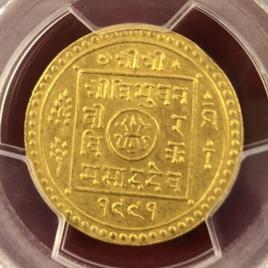 NEPAL ITALA 1934  KM703.1 FR26 AU/UNC