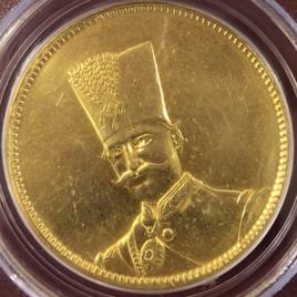 IRAN FR59. KM945 10TOMAN AH1297(1880) NASIR ALDIN SHAR JFANDVAHLC SKNITSWLC ILO59 EF