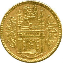 India Hyderabad Mir Usman Ali Khan (1911-1948) 1Ashrafi AH1349//20 (1930) Fr1165 Y57a UNC