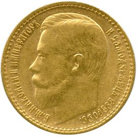 Russia Nicholas II (1894-1917) 15Roubles Fr177 Y65.2 VF