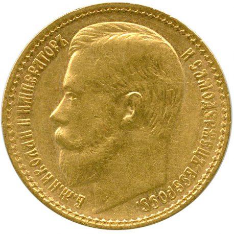 139.ロシア ニコライ2世(1894-1917) 15ルーブル金貨 Fr177 Y65.2 VF obv
