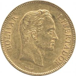 ベネズエラ 100ボリバー金貨 1886 ベネズエラ第ニ共和国大統領シモン・ボリバル 極美品