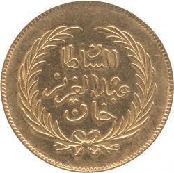 チュニジア 100ピアステル金貨 AH1281(1864) ムハンメド・アル・サディク(1859-1882) 極美品