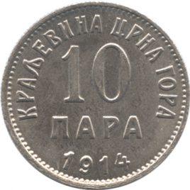 Montenegro 10Para