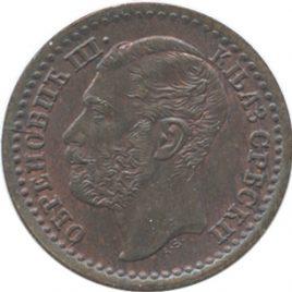 Serbia 1Para