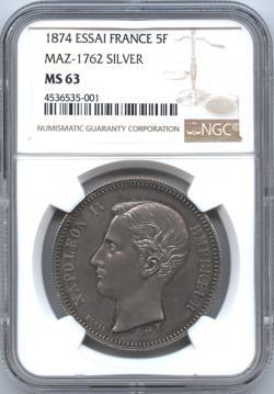 フランス 5フラン試作銀貨 1874 ナポレオン4世(1856-1879) NGC-MS63 プルーフ・未使用