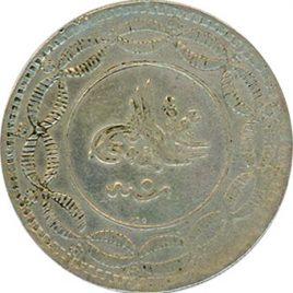Sudan 20Piaster Ah1304 (1886) Abdullah ibn Mohammed