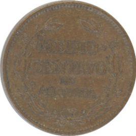 Nicaragua 1/2Centavo 1917