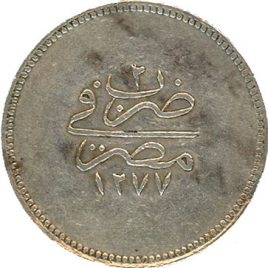 Egypt 20Qirsh Ah1277/Year2 (1861) Abdul aziz