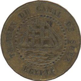 Egypt Suez canal 50Centimes 1865