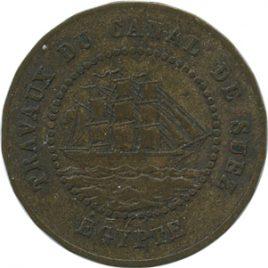 Egypt Suez 20Centimes 1865